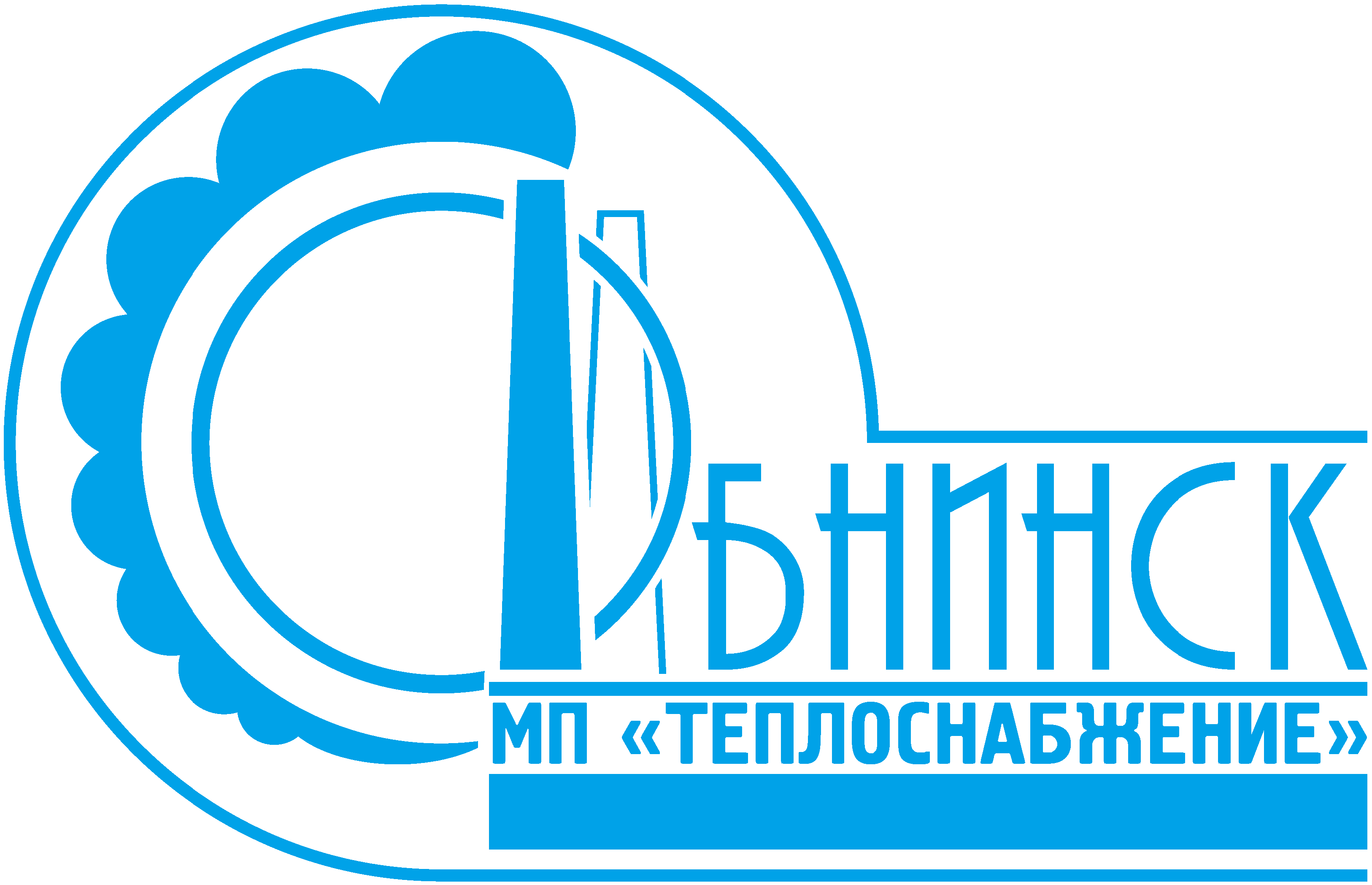 МП Теплоснабжение г.Обнинск